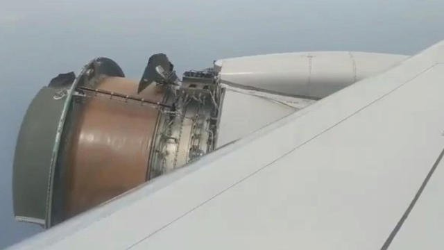 Emergency landing on flight from SFO to HNL