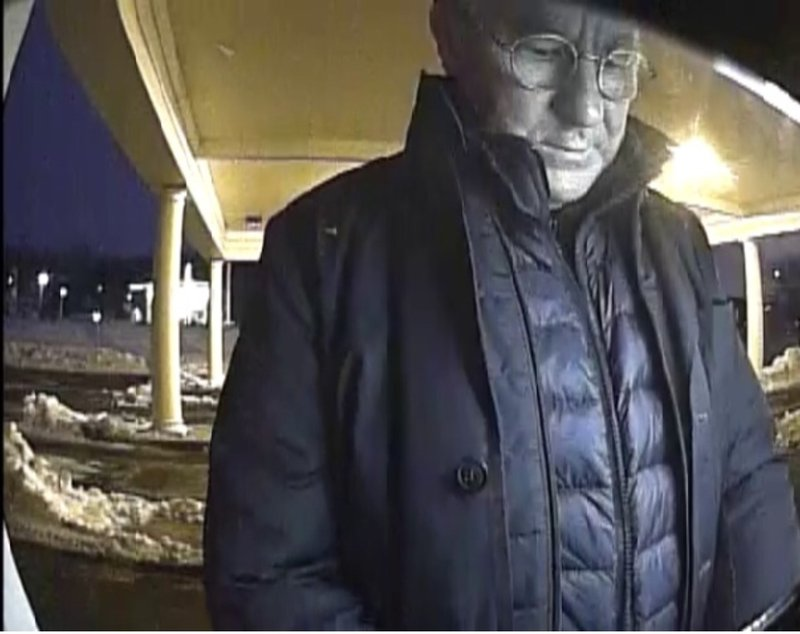 Weny News Police Looking For Card Skimming Suspect